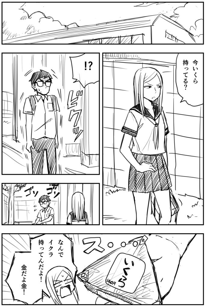 f:id:yuzuchiri:20180728171526p:plain