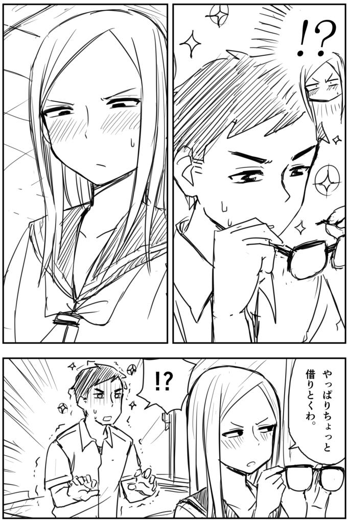 f:id:yuzuchiri:20180728171546p:plain