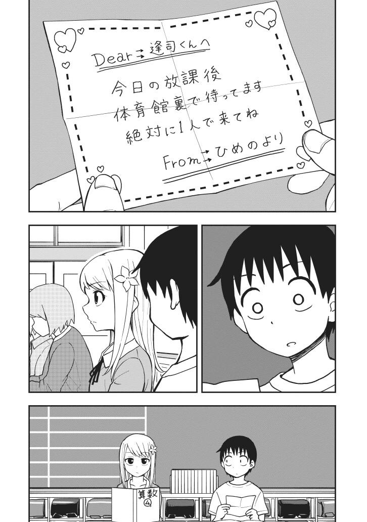 f:id:yuzuchiri:20180817170839j:image