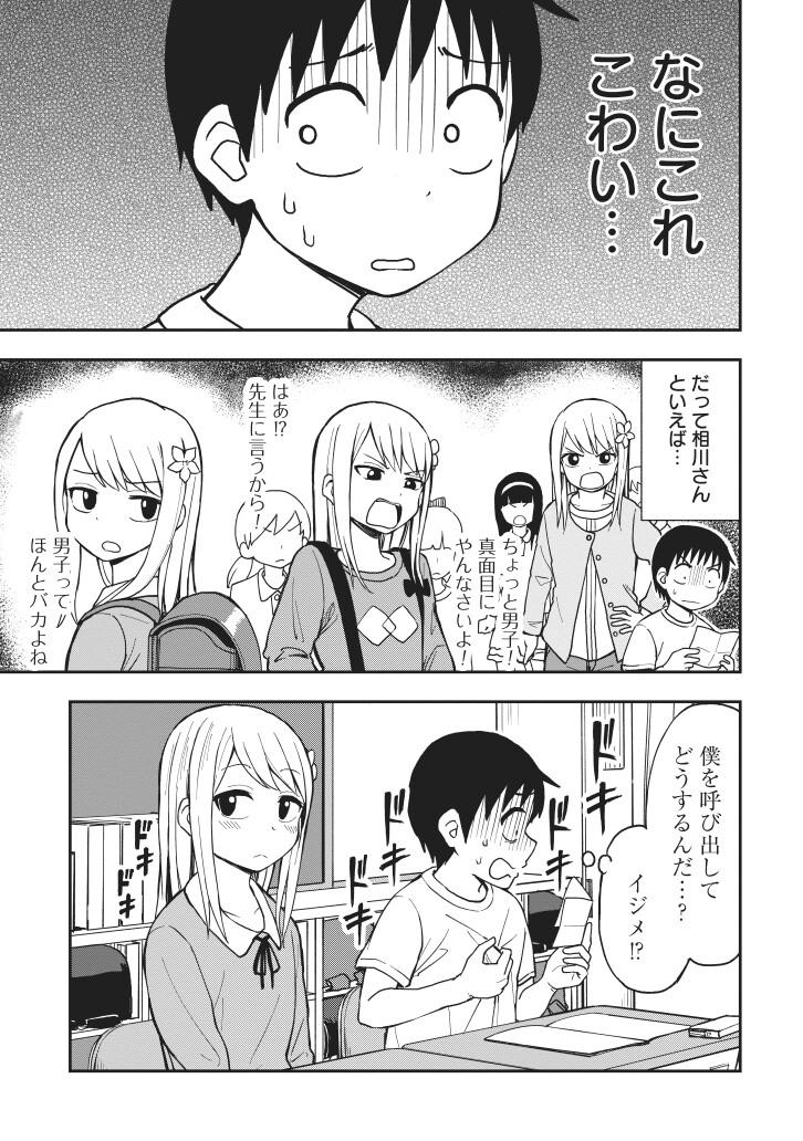 f:id:yuzuchiri:20180817170849j:image