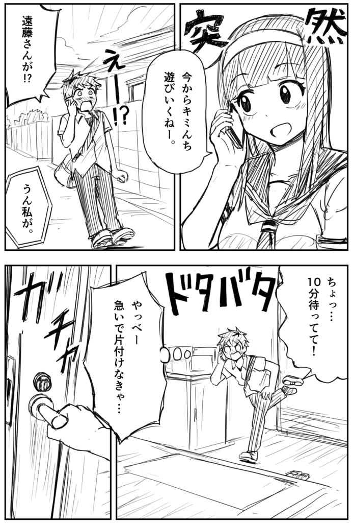 f:id:yuzuchiri:20180822231553p:plain