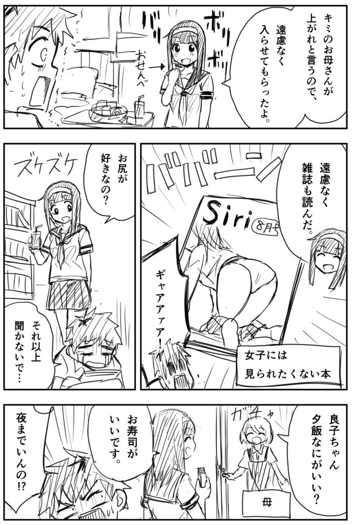 f:id:yuzuchiri:20180822231611p:plain