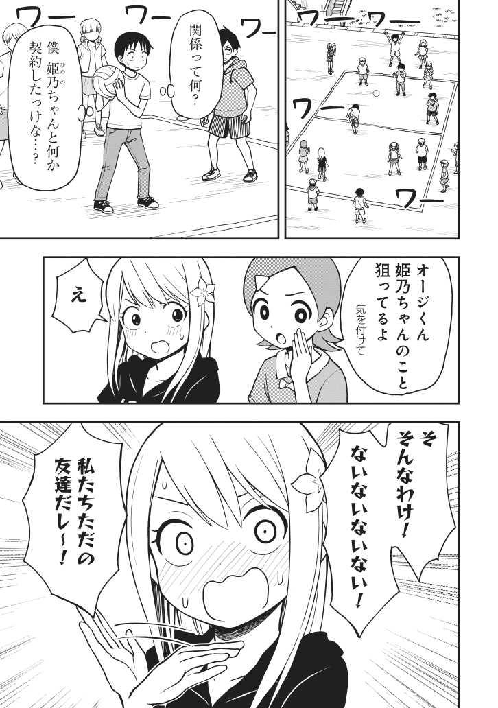 f:id:yuzuchiri:20190719131329j:plain