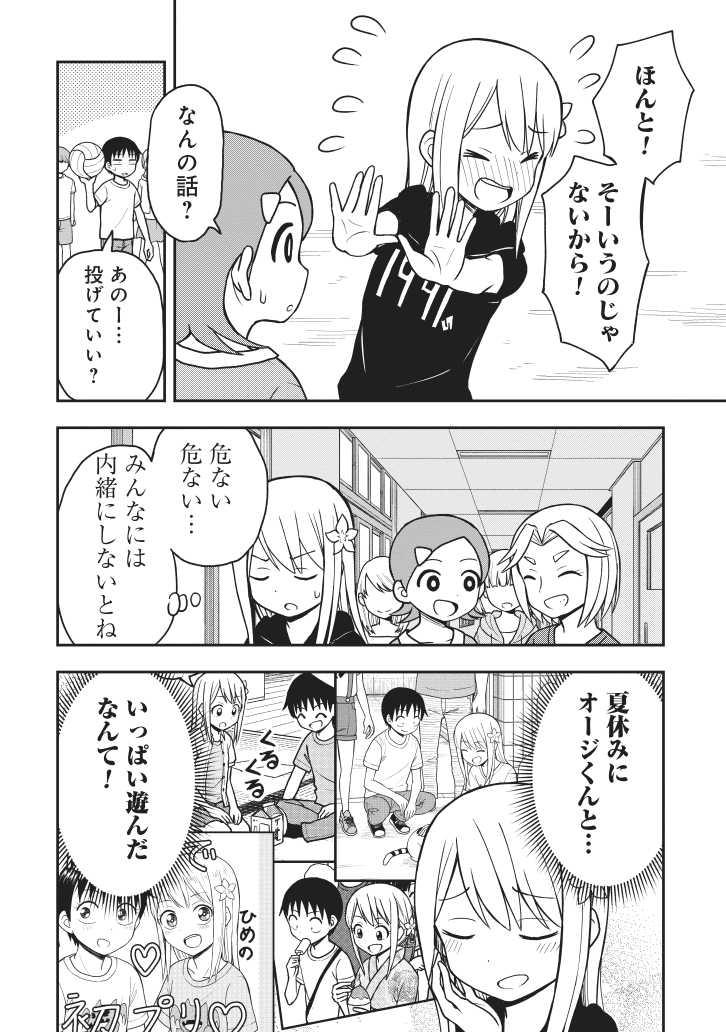f:id:yuzuchiri:20190719131417j:plain