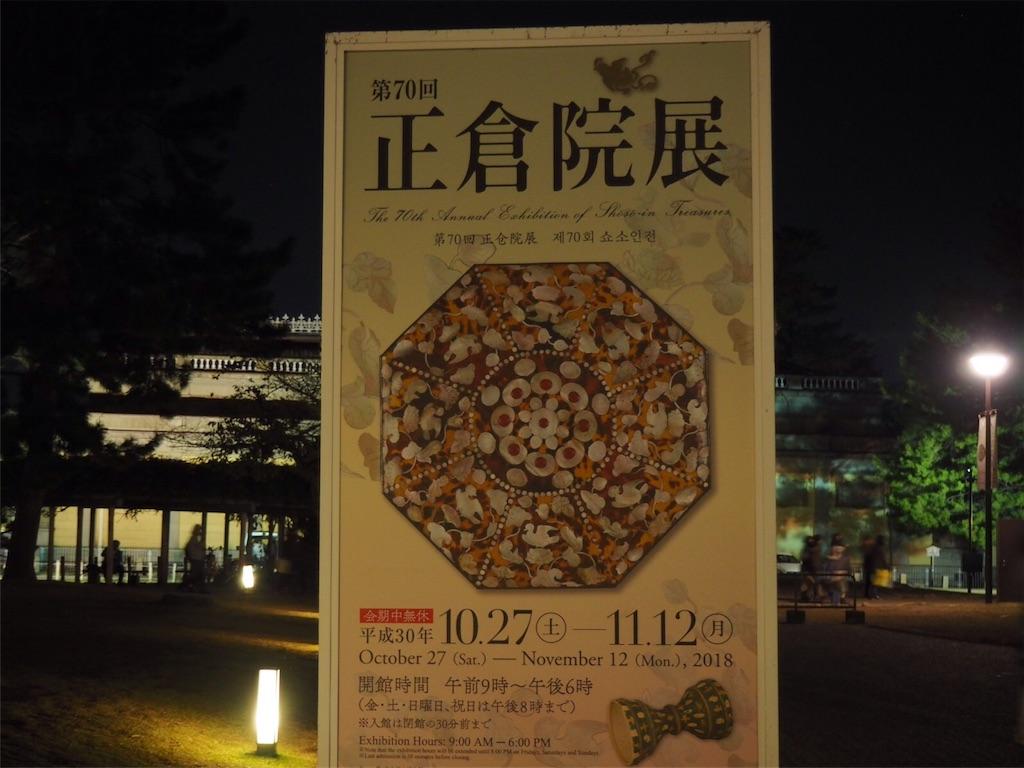 f:id:yuzuha-luna:20181204234413j:image