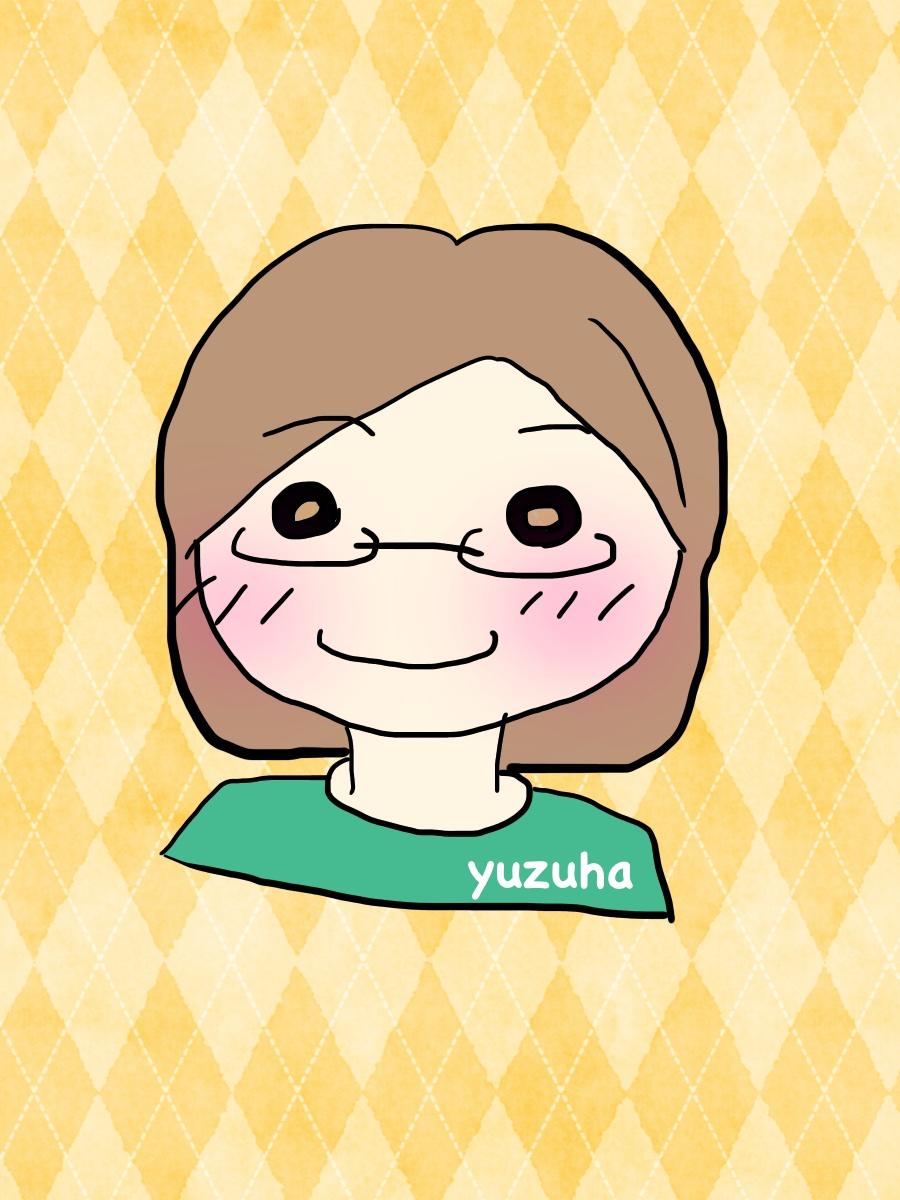 f:id:yuzuha-simplelife:20190318161049j:plain
