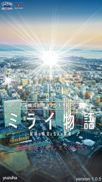 f:id:yuzuha-simplelife:20190515165356p:plain