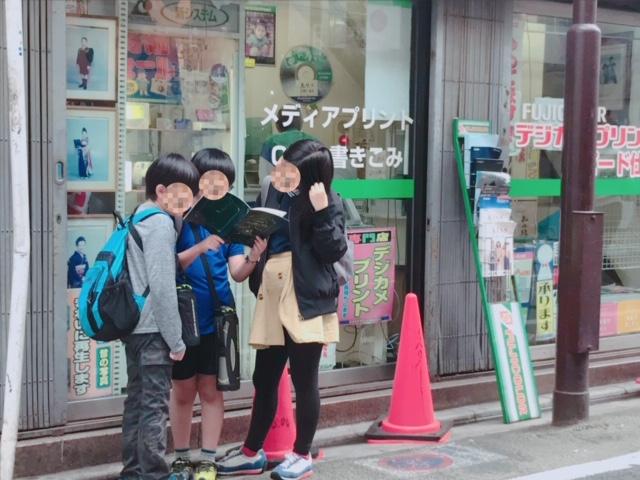 f:id:yuzuha-simplelife:20190522164016j:plain