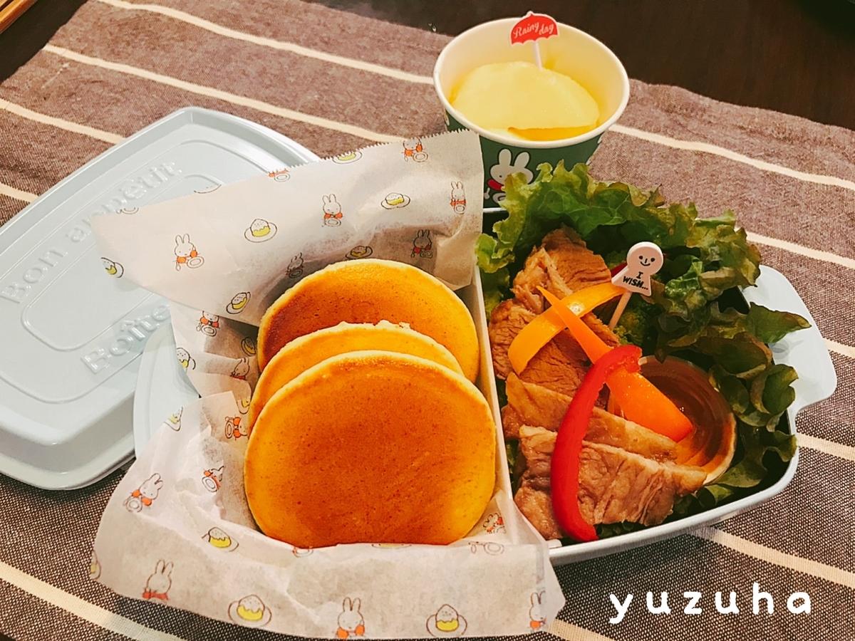 f:id:yuzuha-simplelife:20200622151004j:plain
