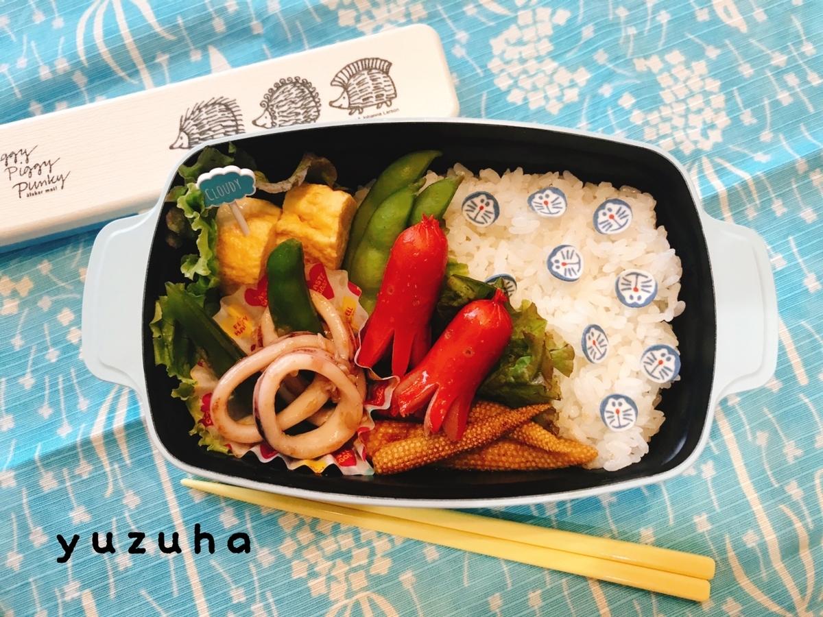 f:id:yuzuha-simplelife:20200623121223j:plain