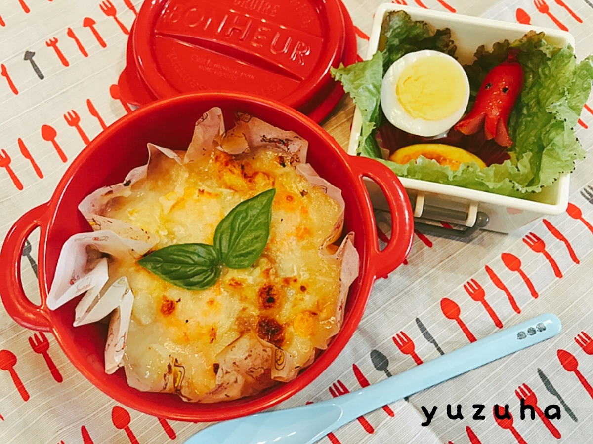 f:id:yuzuha-simplelife:20200626144056j:plain