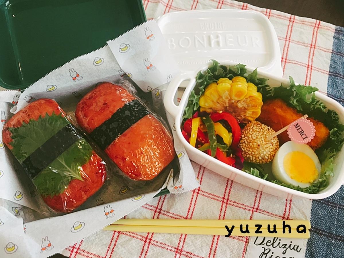 f:id:yuzuha-simplelife:20200630103733j:plain