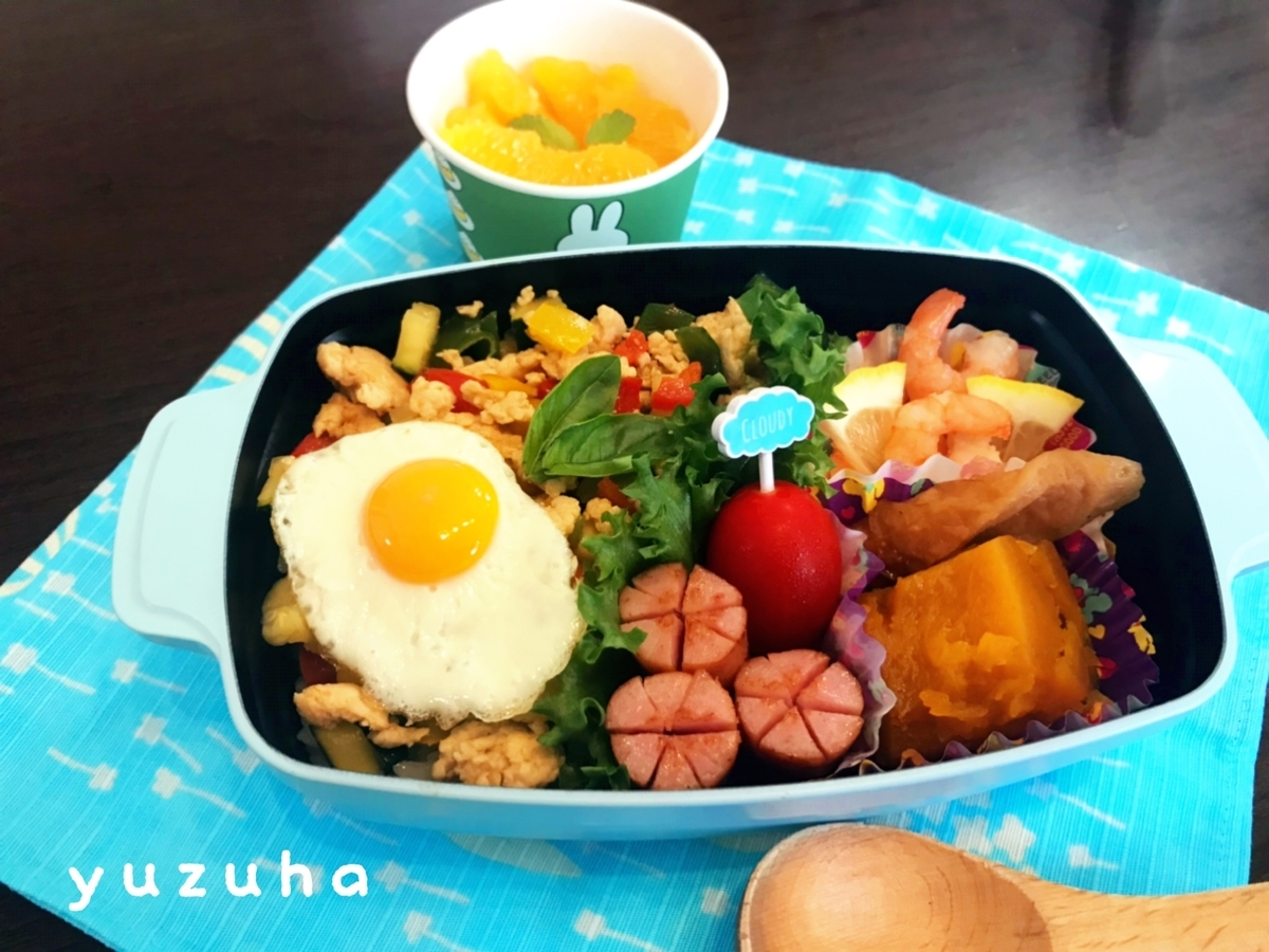 f:id:yuzuha-simplelife:20200703135301j:plain