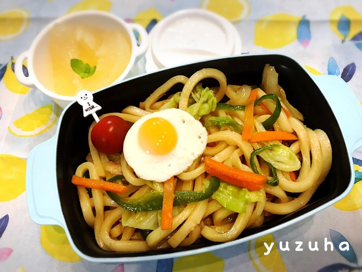 f:id:yuzuha-simplelife:20200706120110j:plain