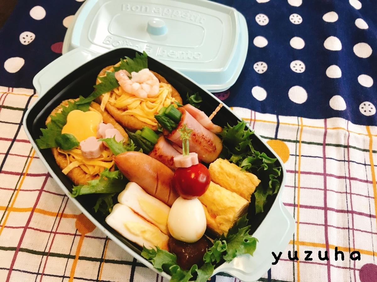 f:id:yuzuha-simplelife:20200708130618j:plain