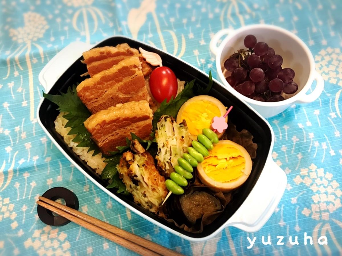 f:id:yuzuha-simplelife:20200715144854j:plain
