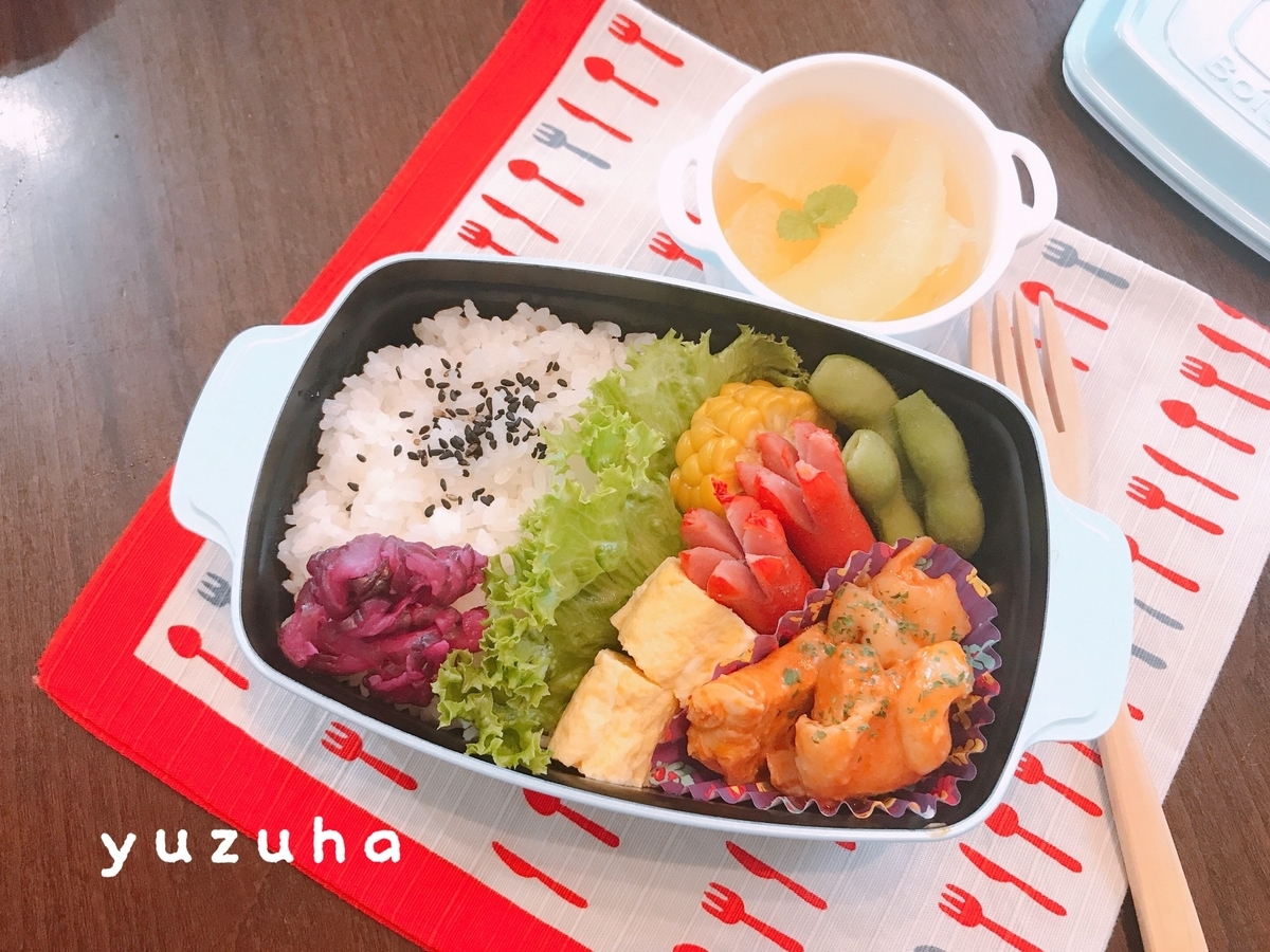 f:id:yuzuha-simplelife:20200720152353j:plain