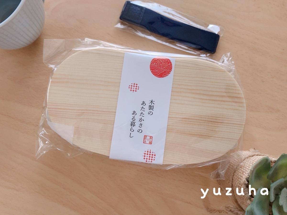 f:id:yuzuha-simplelife:20200724165032j:plain