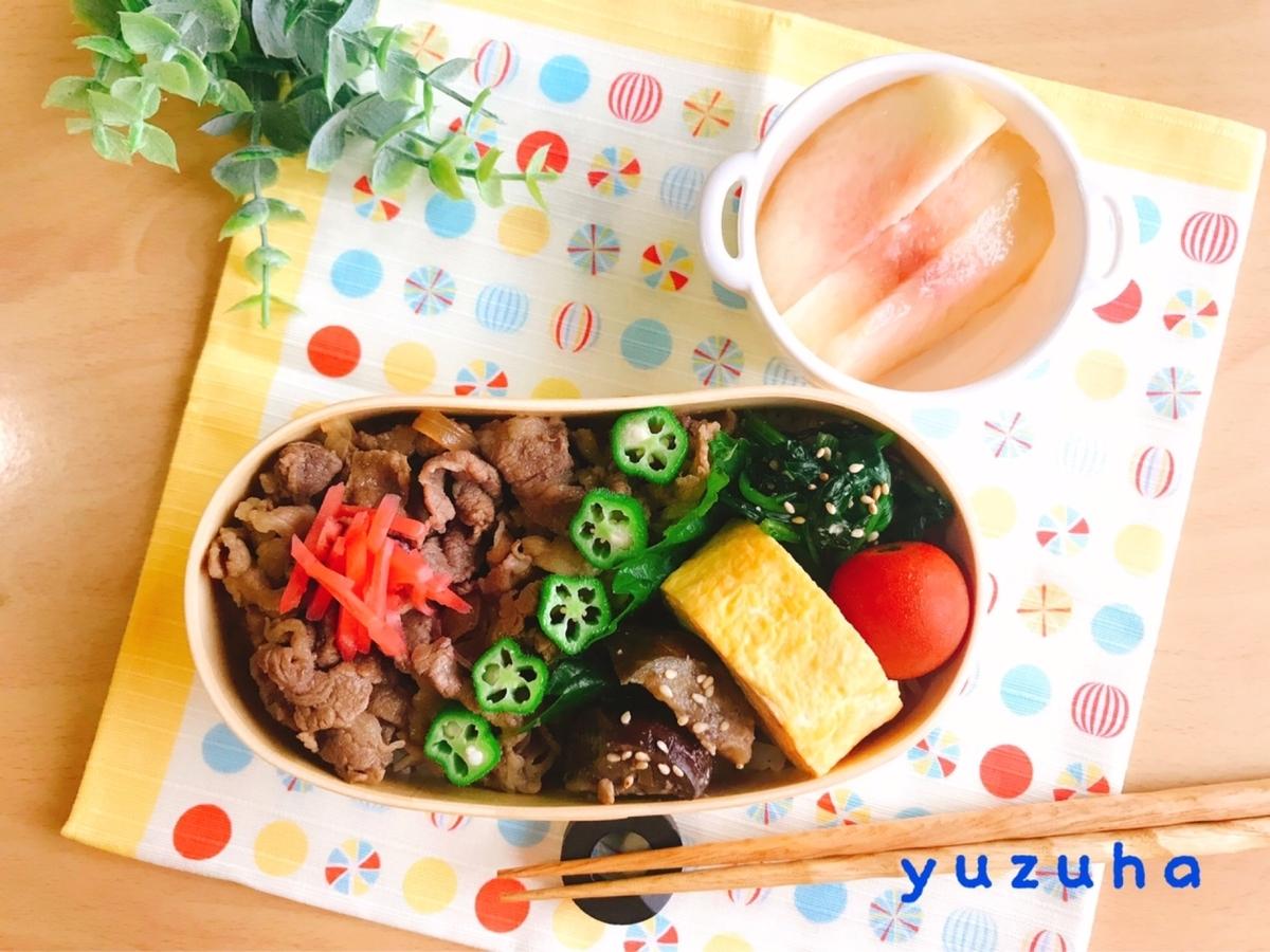 f:id:yuzuha-simplelife:20200730104635j:plain