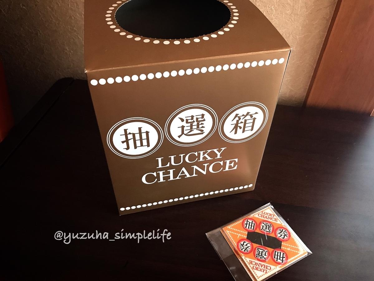 f:id:yuzuha-simplelife:20200818160535j:plain