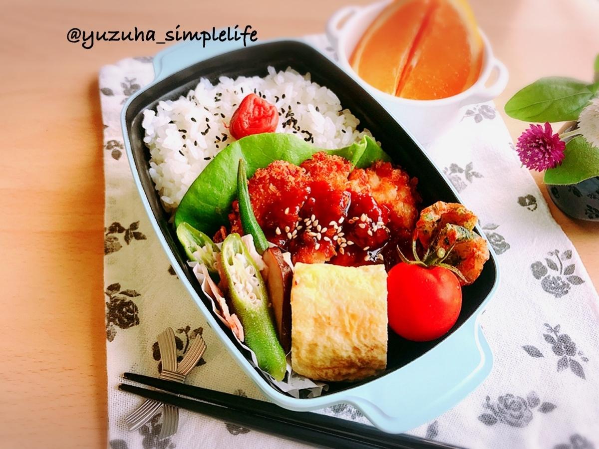 f:id:yuzuha-simplelife:20200902134849j:plain