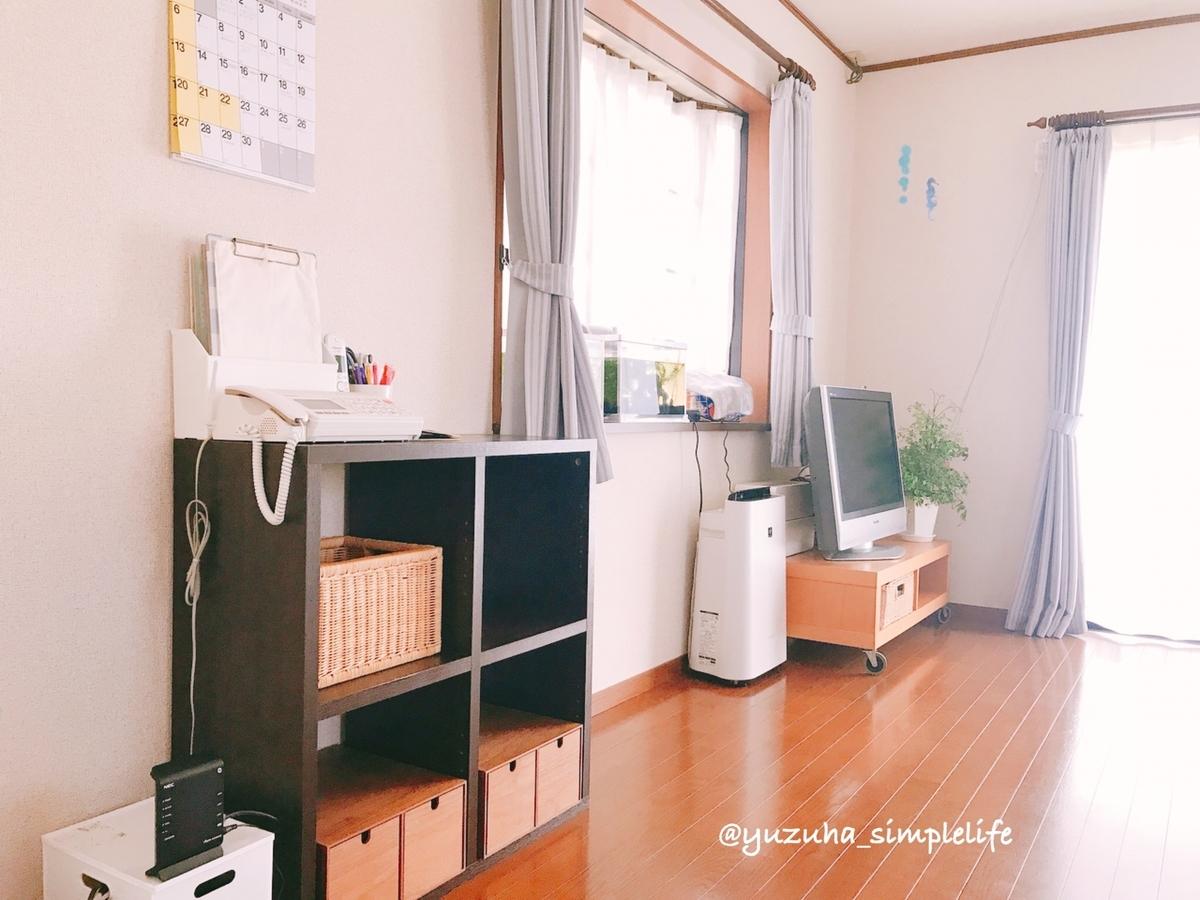 f:id:yuzuha-simplelife:20200908155641j:plain