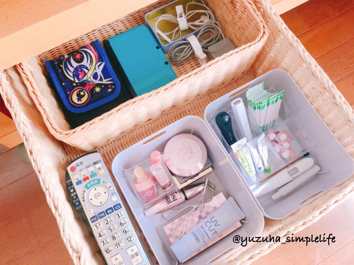 f:id:yuzuha-simplelife:20200914145059j:plain