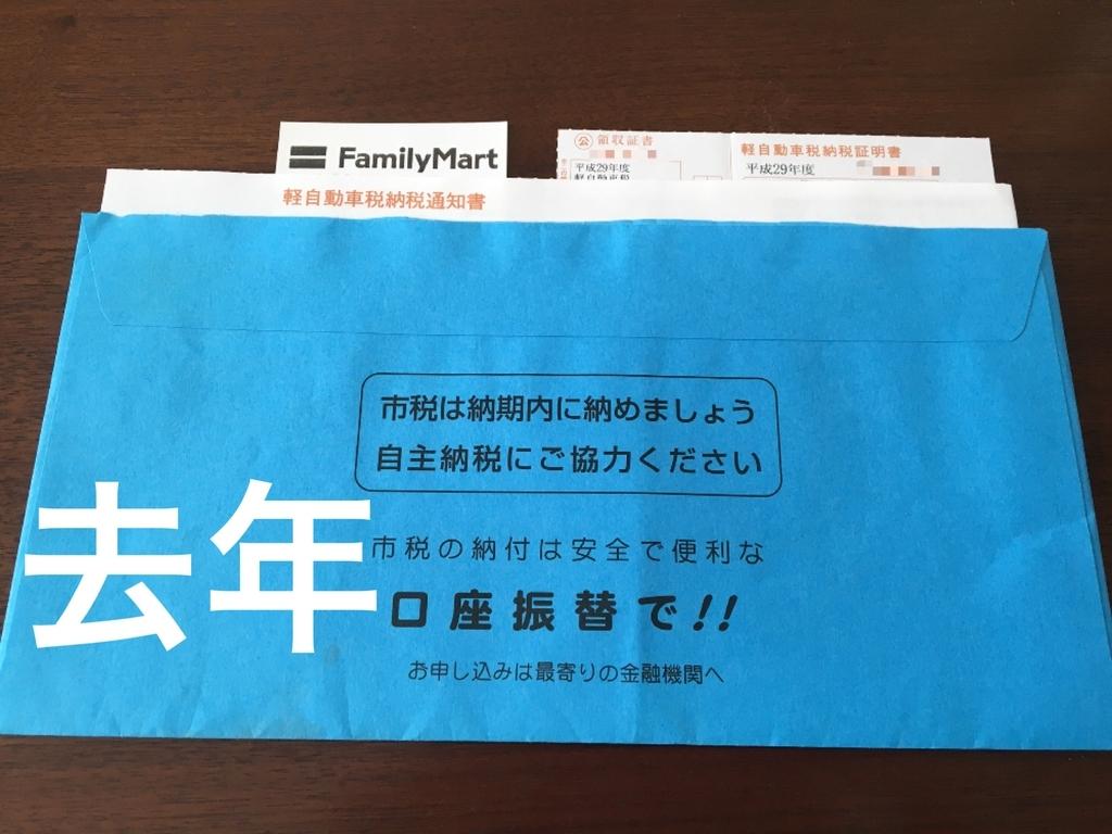 f:id:yuzuhachimitsu:20181008150903j:plain