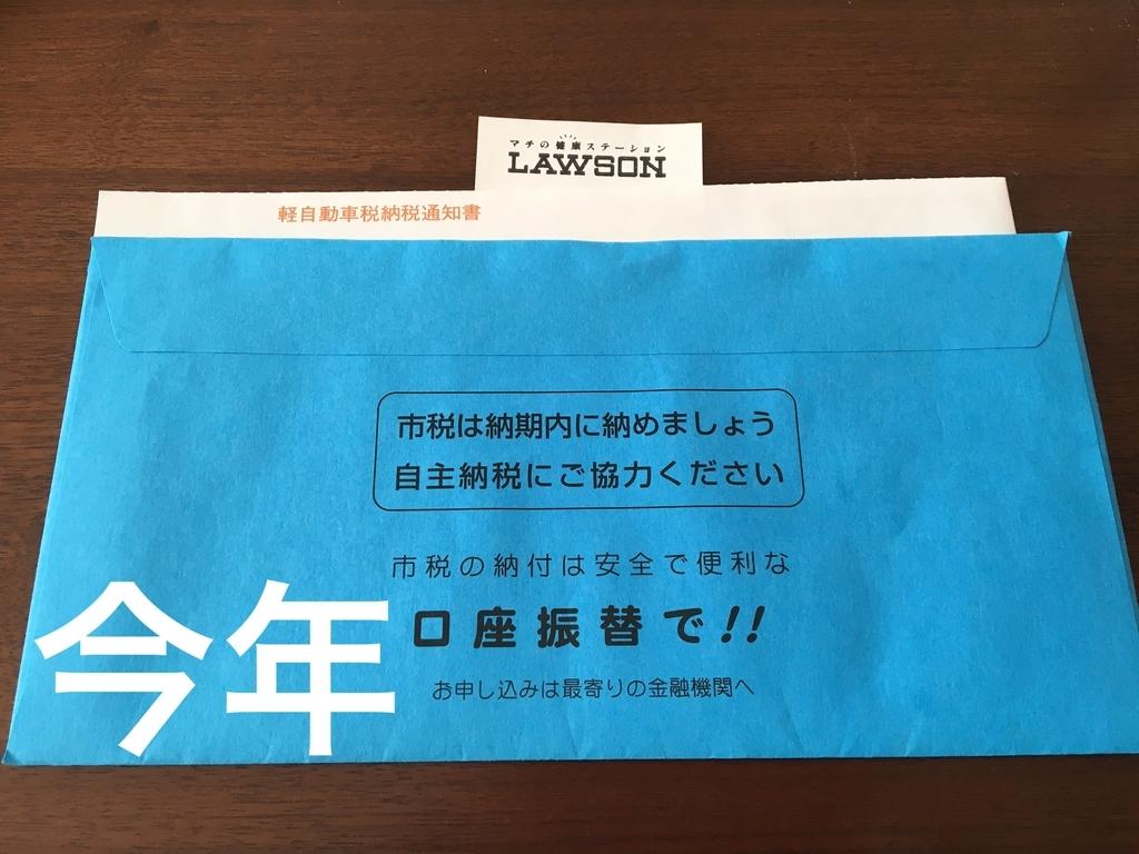 f:id:yuzuhachimitsu:20181008150911j:plain