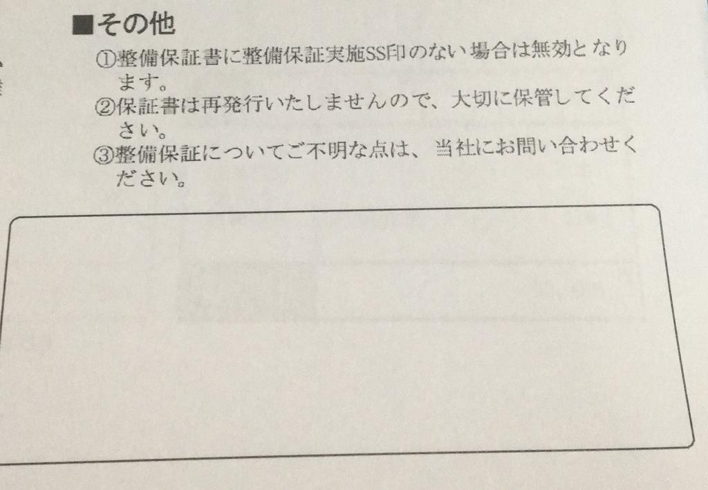f:id:yuzuhachimitsu:20181010191425j:plain