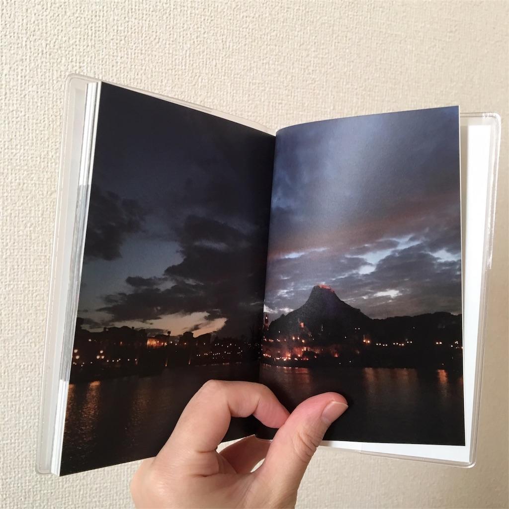 f:id:yuzuhachimitsu:20181021162228j:image