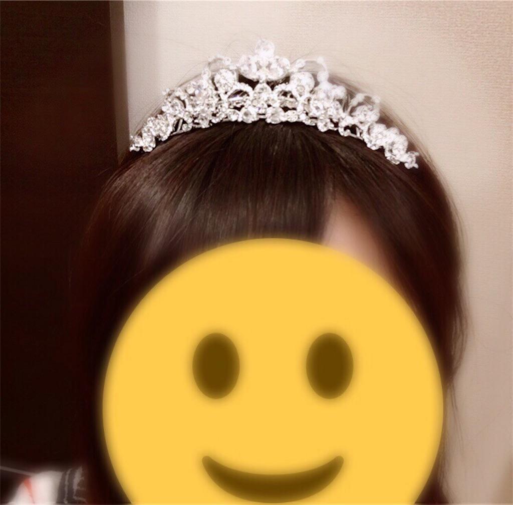 f:id:yuzuhachimitsu:20181029155439j:image