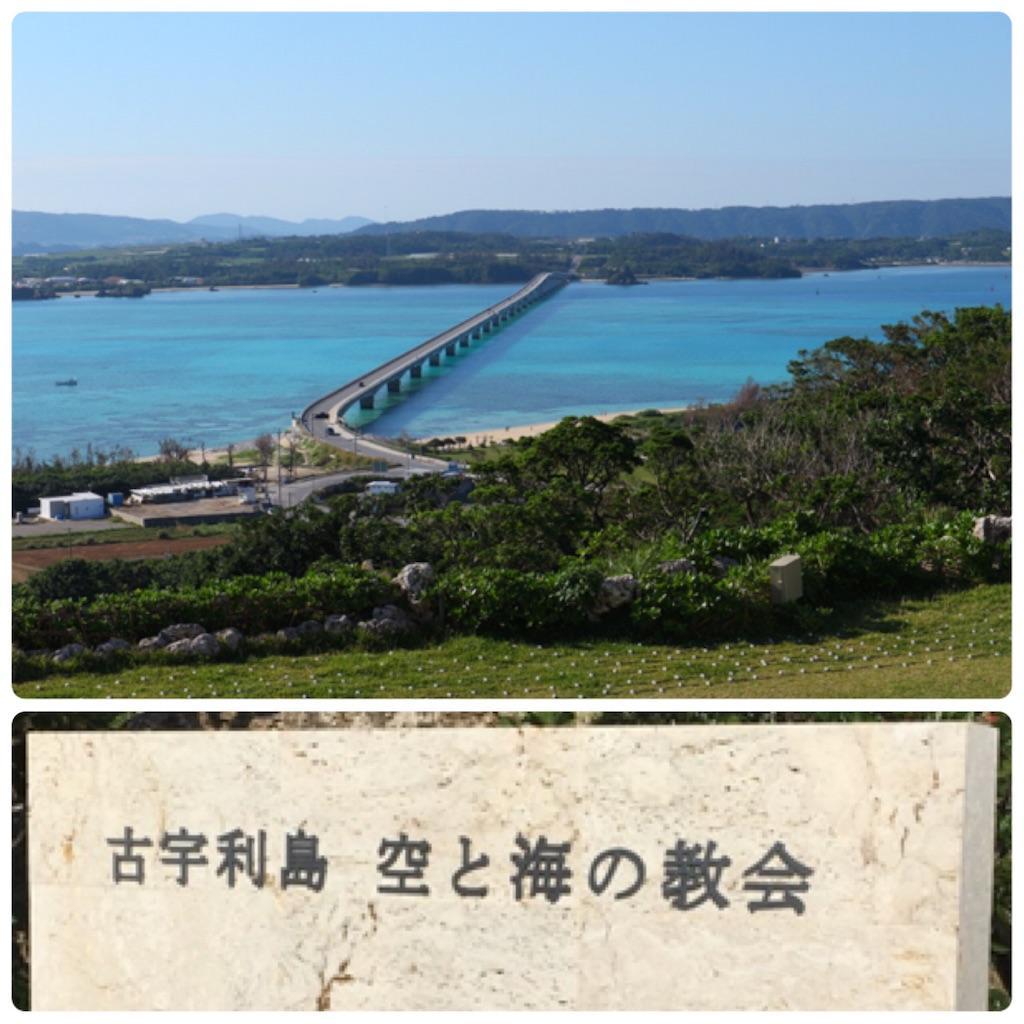f:id:yuzuhachimitsu:20181122193546j:image