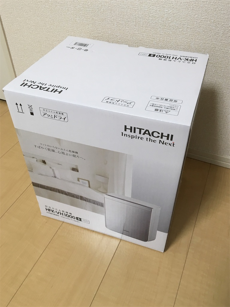 f:id:yuzuhachimitsu:20181218182104j:image