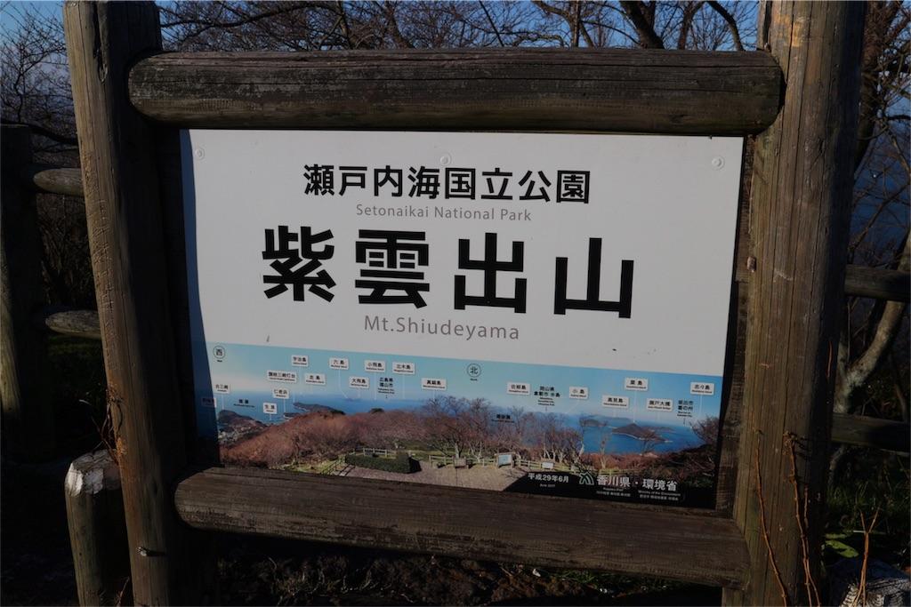 f:id:yuzuhachimitsu:20190104154627j:image