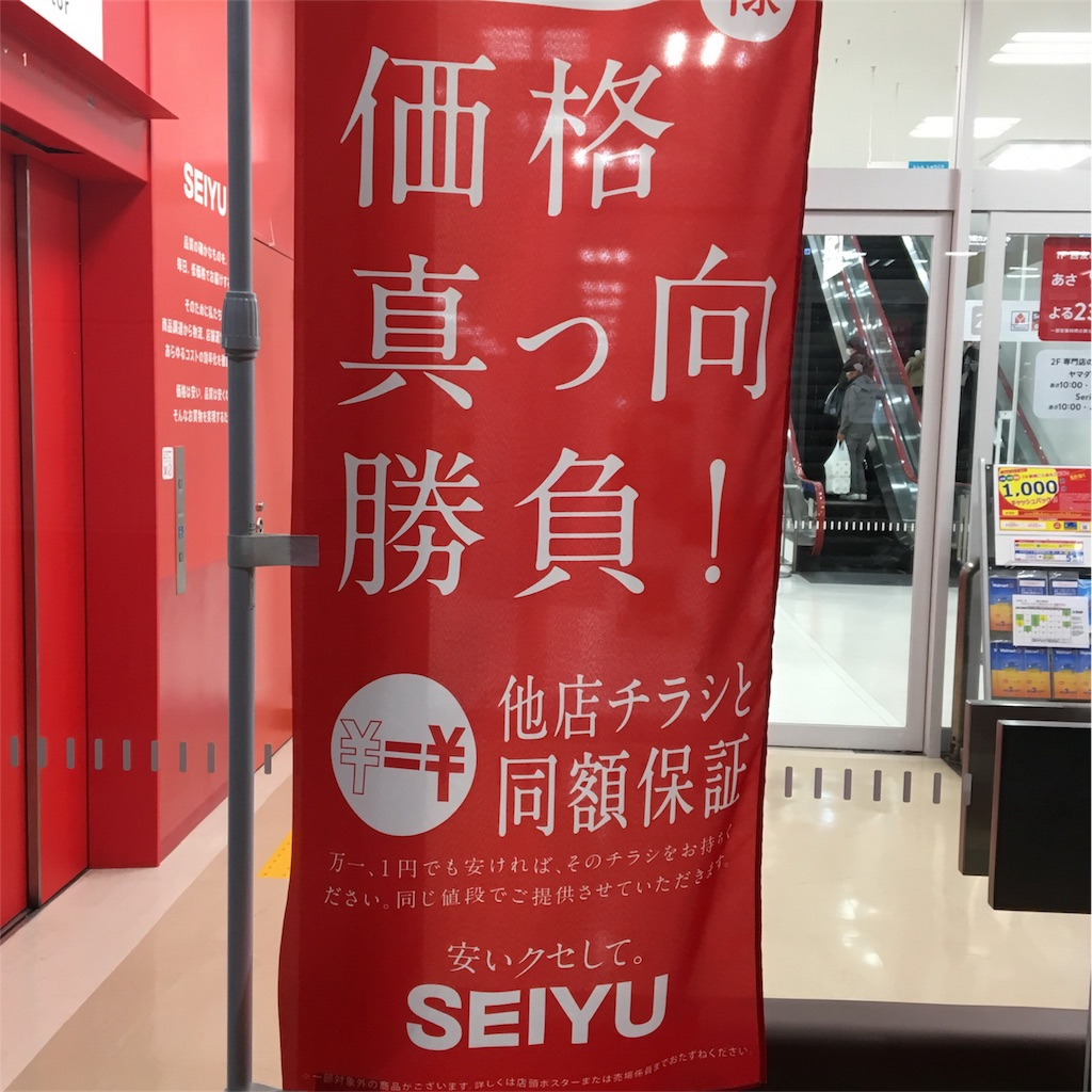 f:id:yuzuhachimitsu:20190107155122j:image