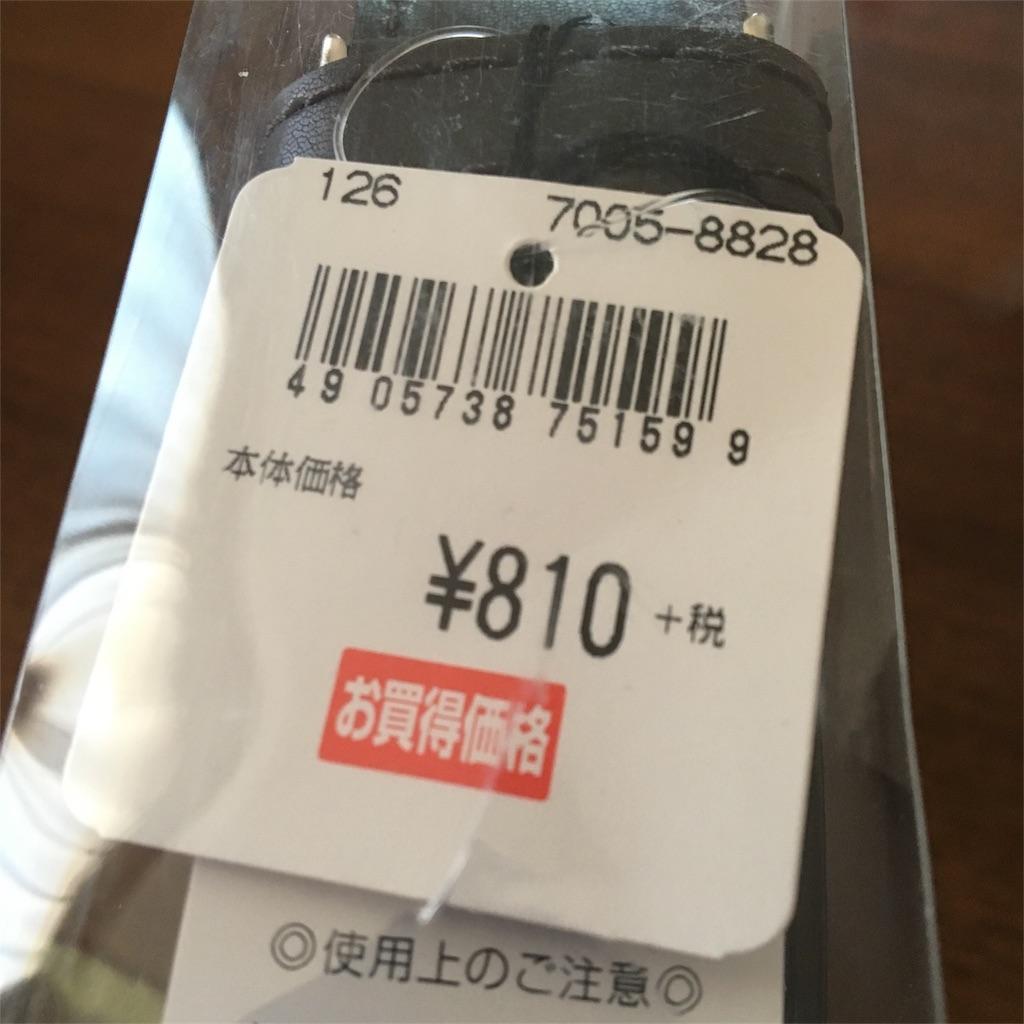 f:id:yuzuhachimitsu:20190116164136j:plain