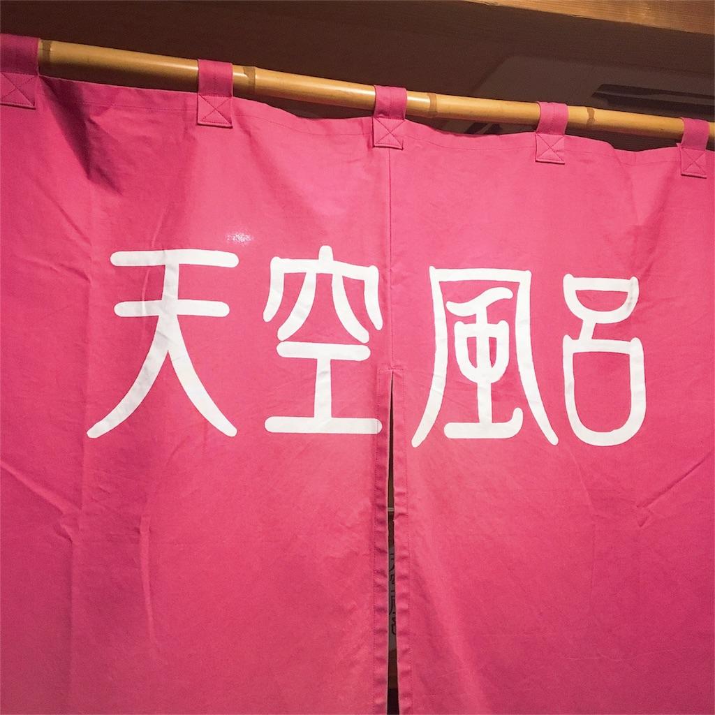 f:id:yuzuhachimitsu:20190127181752j:image