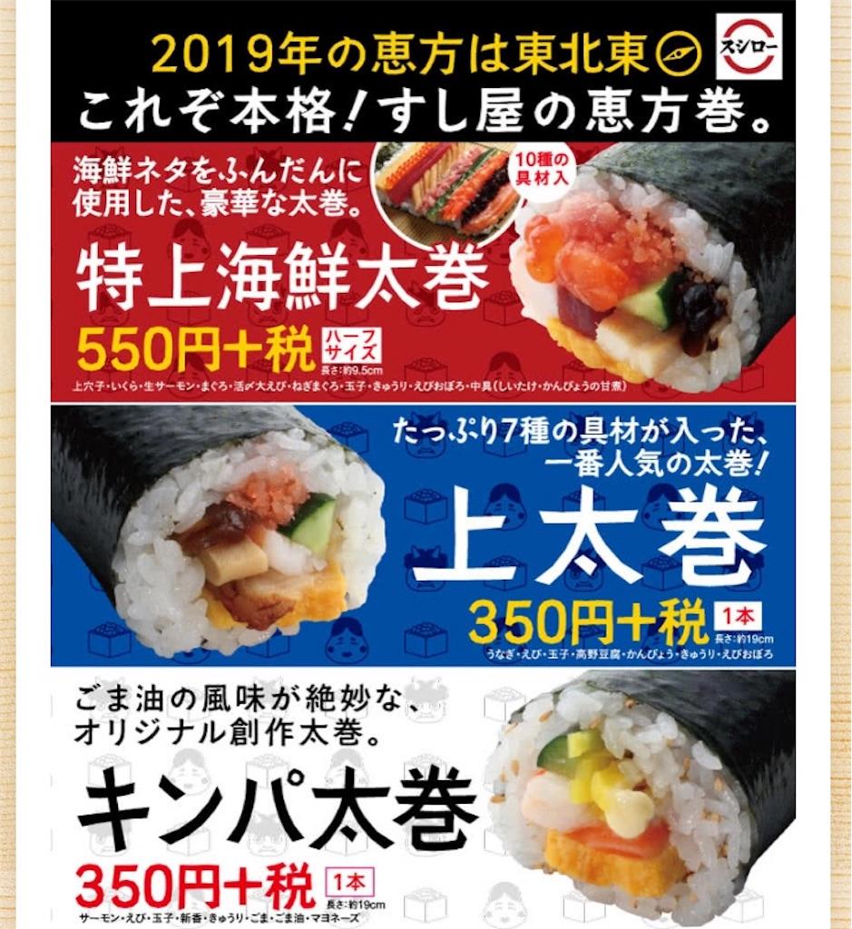 f:id:yuzuhachimitsu:20190204214956j:image