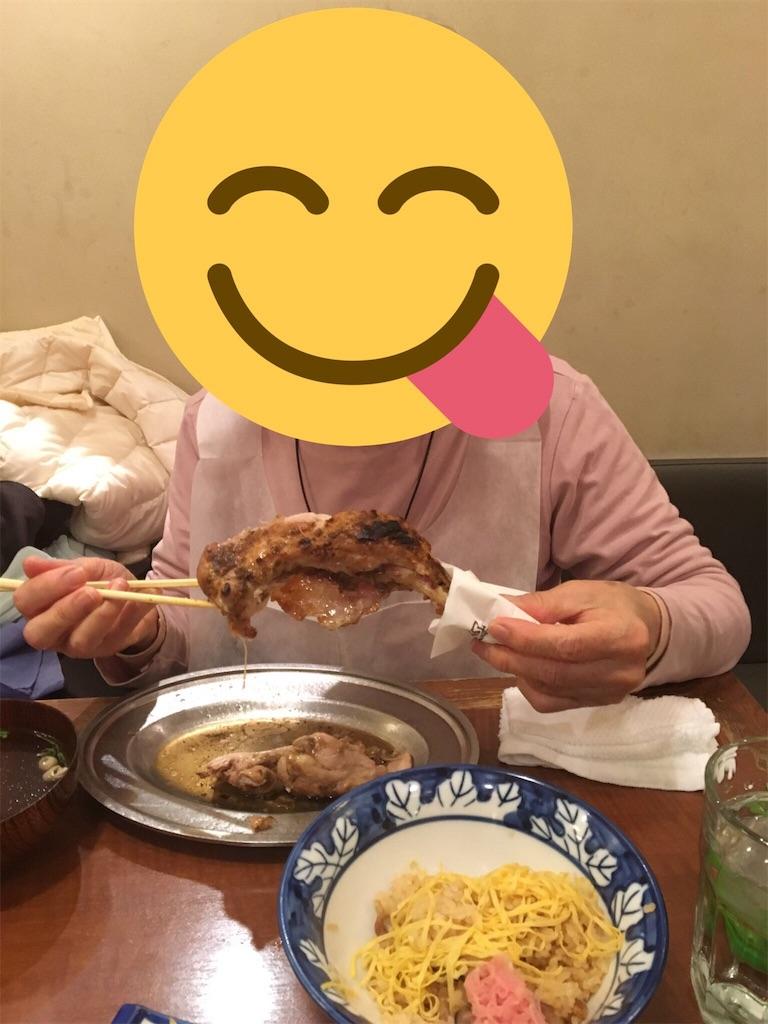 f:id:yuzuhachimitsu:20190326161018j:image