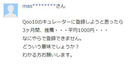 f:id:yuzuhachimitsu:20190411151711j:plain