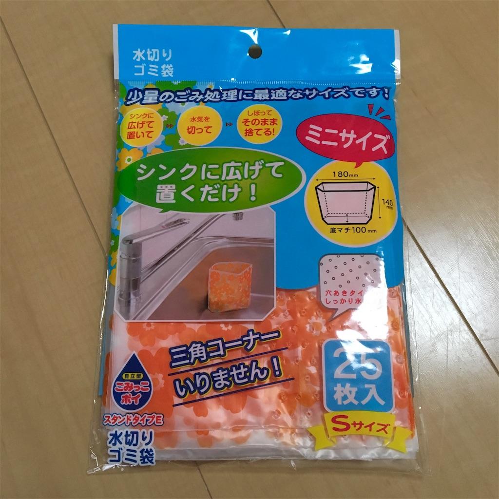 f:id:yuzuhachimitsu:20190415182947j:image