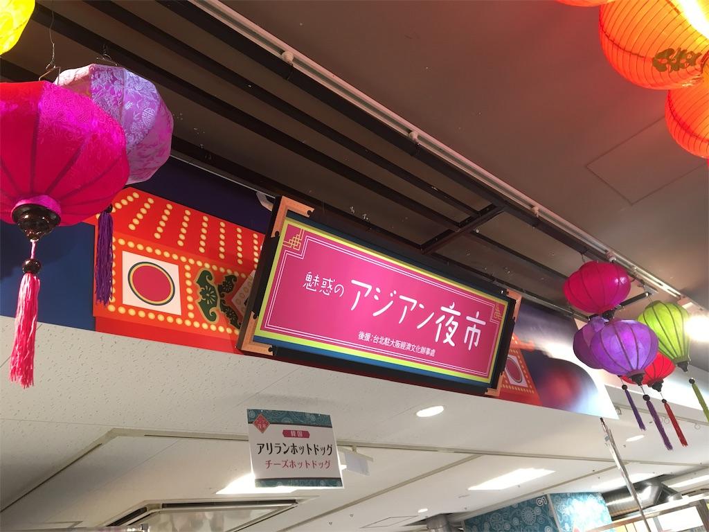 f:id:yuzuhachimitsu:20190512151931j:image