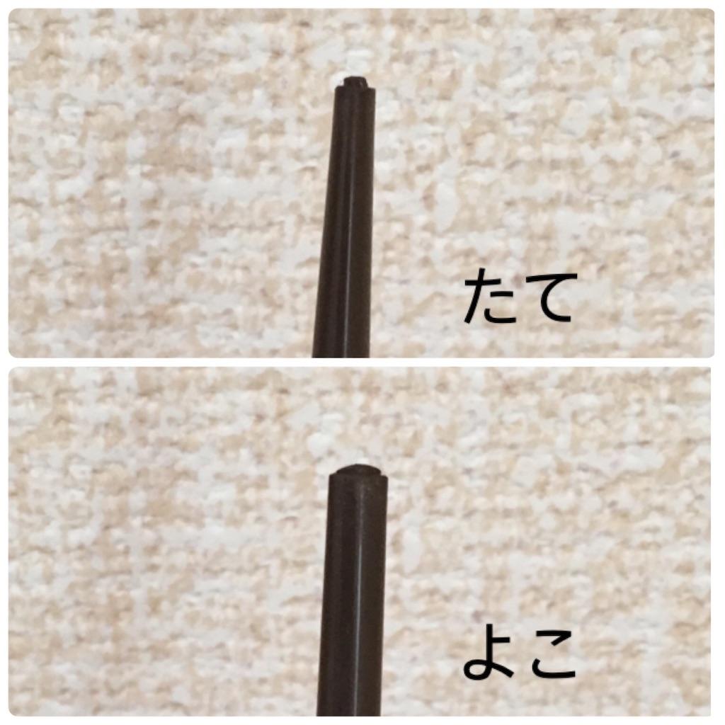 f:id:yuzuhachimitsu:20190521144735j:image
