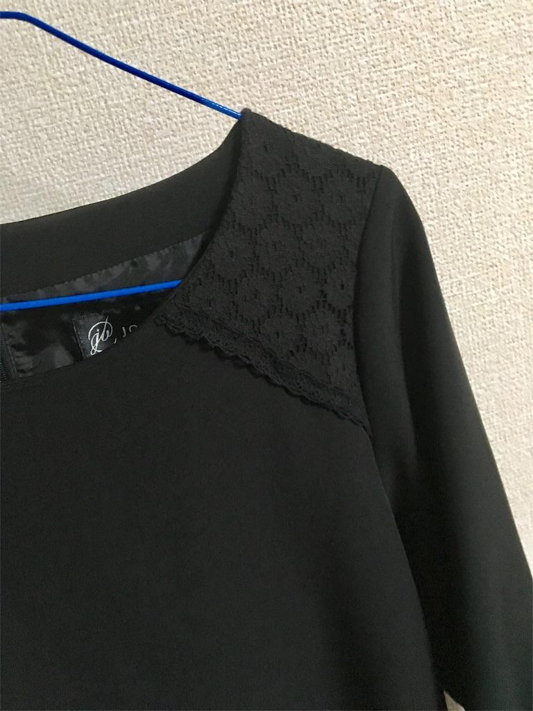 f:id:yuzuhachimitsu:20190523192125j:image