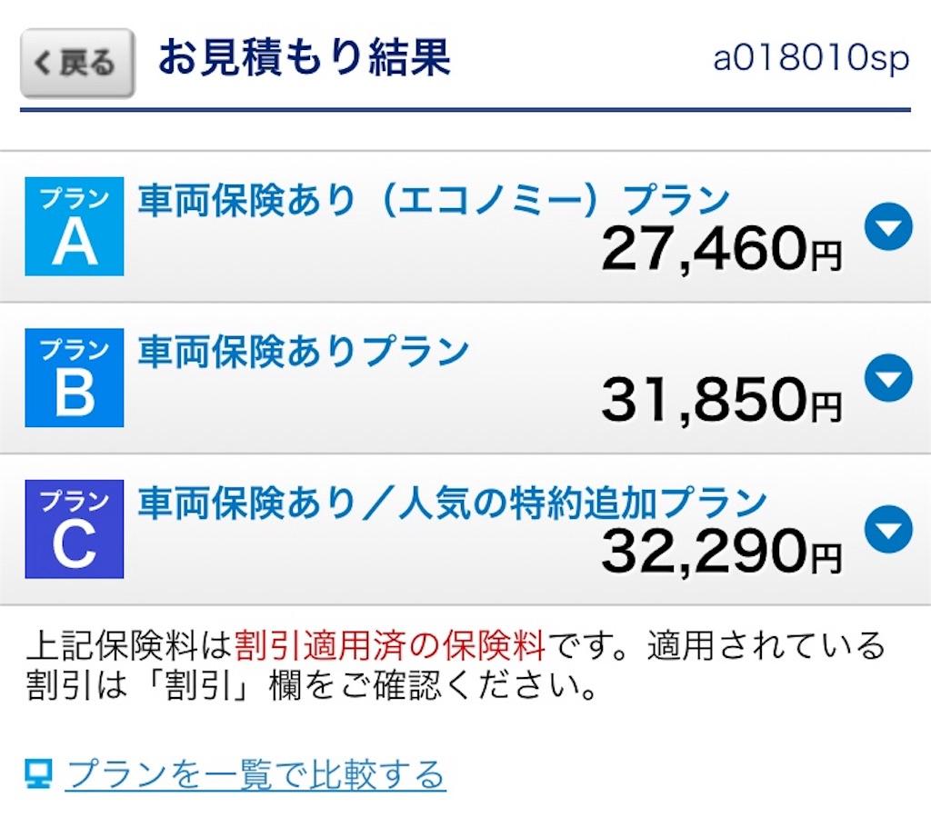 f:id:yuzuhachimitsu:20190528202107j:image