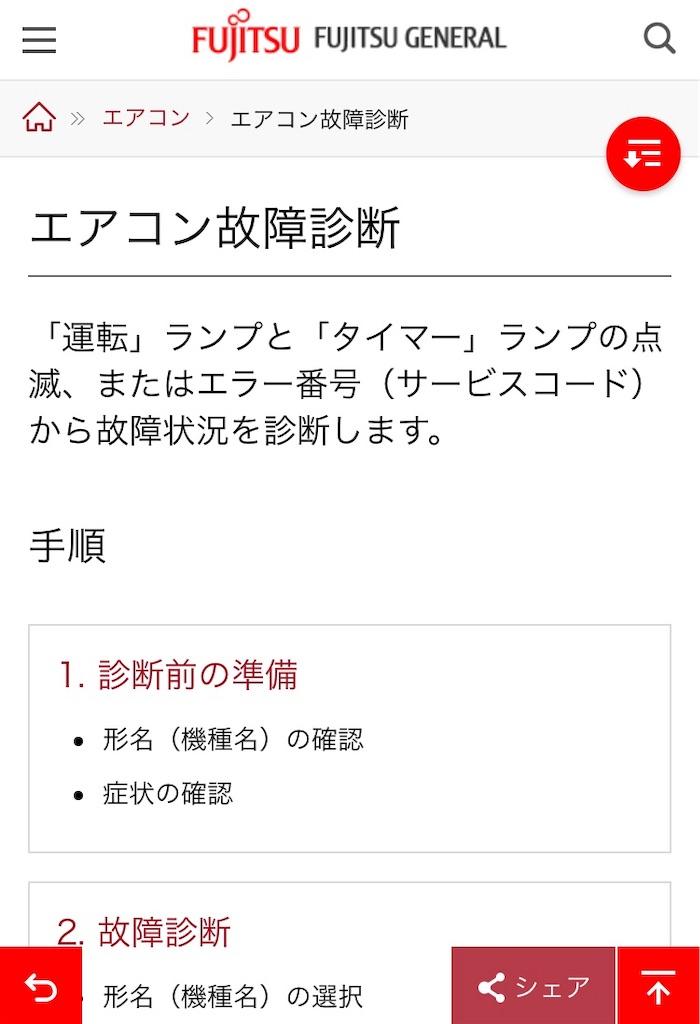 f:id:yuzuhachimitsu:20190621120330j:image