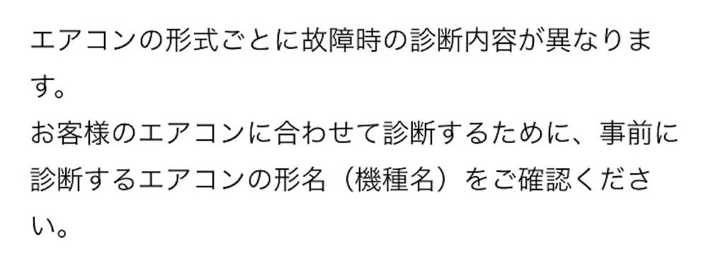 f:id:yuzuhachimitsu:20190621120343j:image