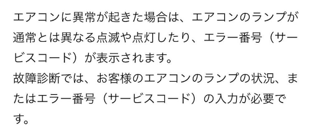f:id:yuzuhachimitsu:20190621120347j:image