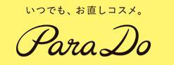 f:id:yuzuhachimitsu:20190624154953j:plain